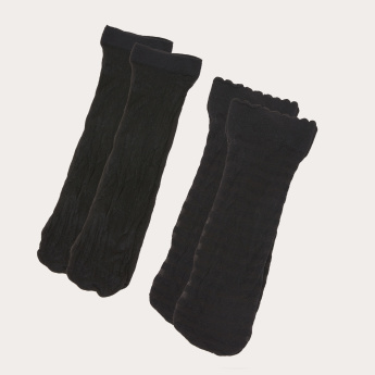 Elle Textured Closed Feet Socks - Set of 2