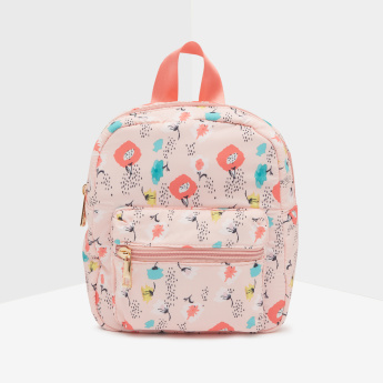 Printed Backpack with Adjustable Shoulder Straps and Zip Closure