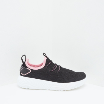 Textured Sneakers with Elastic Laces