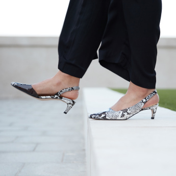 ELLE Animal Printed Slingback Shoes