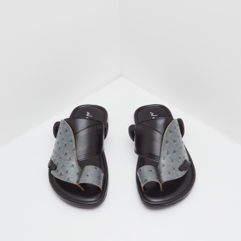 Al Waha Textured Toe-Ring Sandals