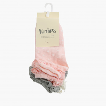 Juniors Printed Ankle Length Socks with Frill Detail - Set of 3